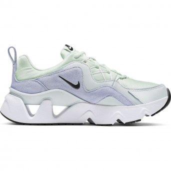 Nike Wmns Uptear Bq4153-007
