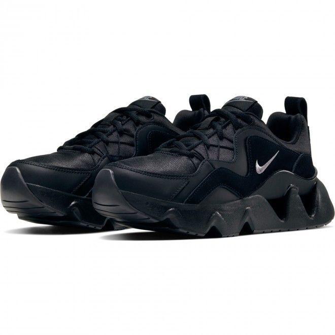 Nike Uptear Bq4153-004