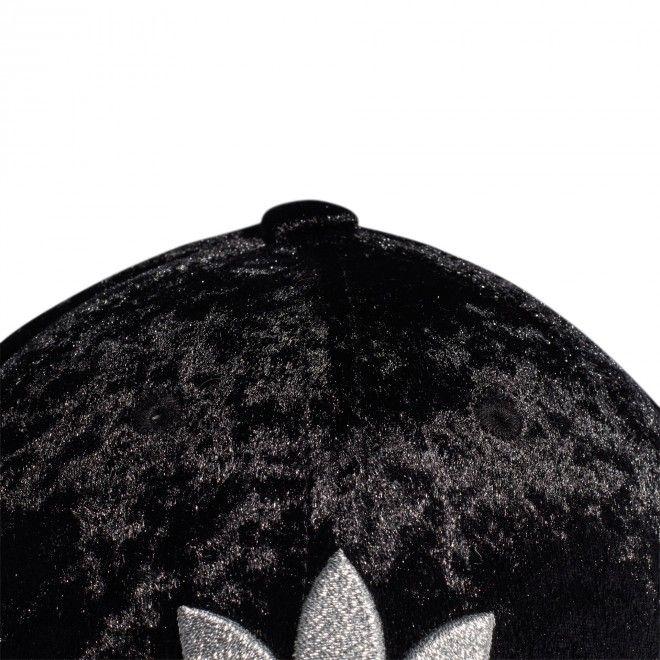 Boné Adidas Veludo Gd4504