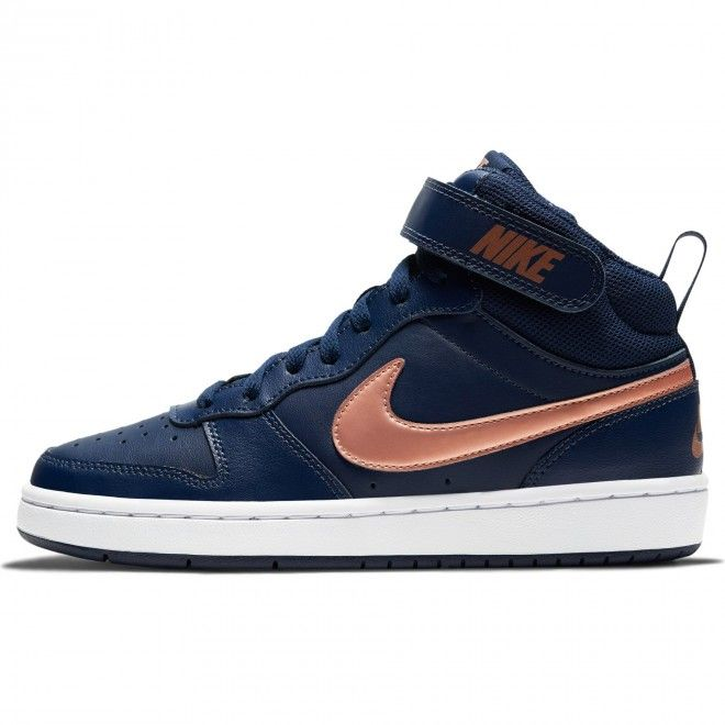 Nike Court Borough Mid 2 Cd7782-400