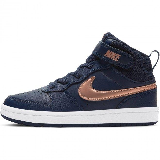 Nike Court Borough Mid 2 Cd7783-400