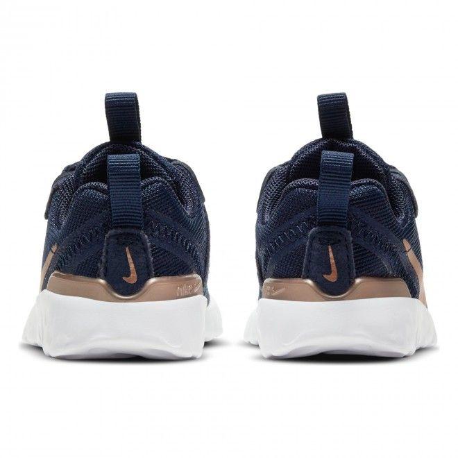 Nike Element 55 (Td) Ck4083-404